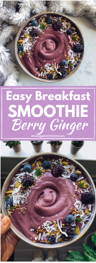 Berry Ginger Smoothie Bowl | This delicious healthy smoothie recipe is dairy-free, gluten-free, vegan and full of superfoods that are anti-inflammatory and immune-boosting! Perfect for a healthy breakfast or healthy snack! | Shuangy's Kitchen Sink #shuangyskitchensink #vegan #glutenfree #dairyfree #vegansmoothie #smoothie #healthysmoothie #realfoodrecipes